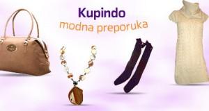 Poklon!!! Kreirajte vašu modnu kombinaciju za doček NG i osvojite vaučer od 3000 dinara!