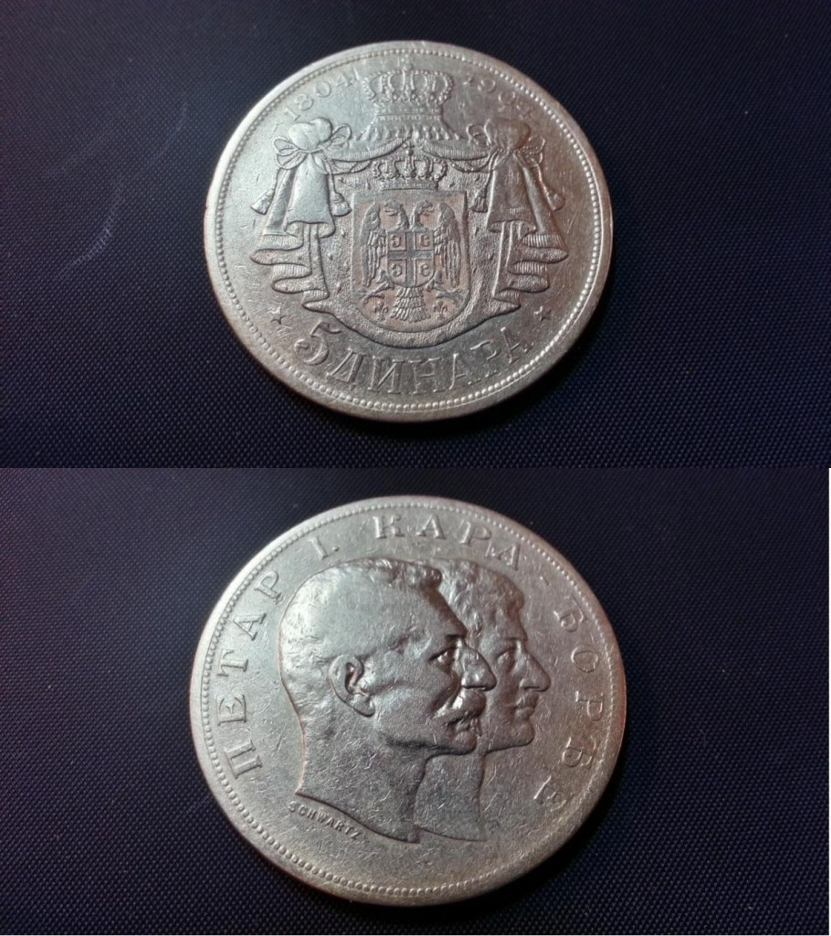 5 dinara iz 1904. godine