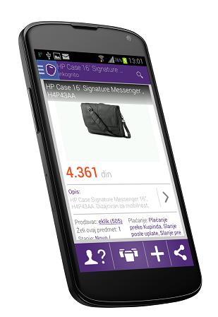 Kupindo Android aplikacija