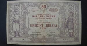 Državnost Srbije kroz numizmatiku – Da li znate šta je pegavac?