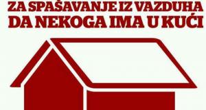 Poplave i Srbija – kako pomoći